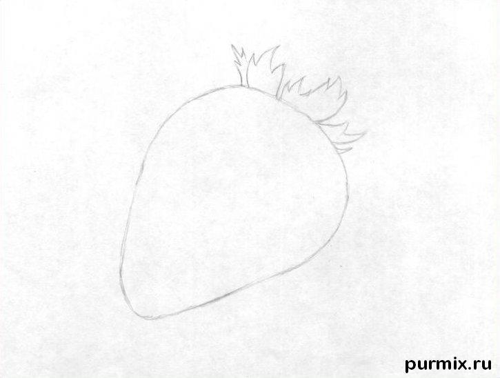 Рисуем клубнику - шаг 1