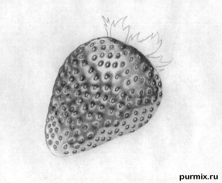 Рисуем клубнику - шаг 7