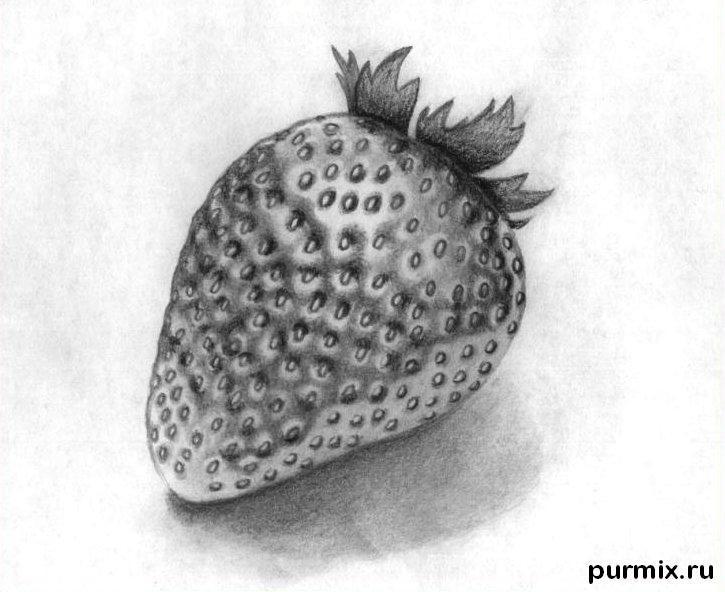 Рисуем клубнику - шаг 8
