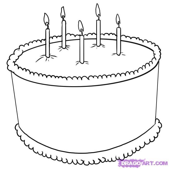 Рисуем торт ко дню рождения - шаг 4
