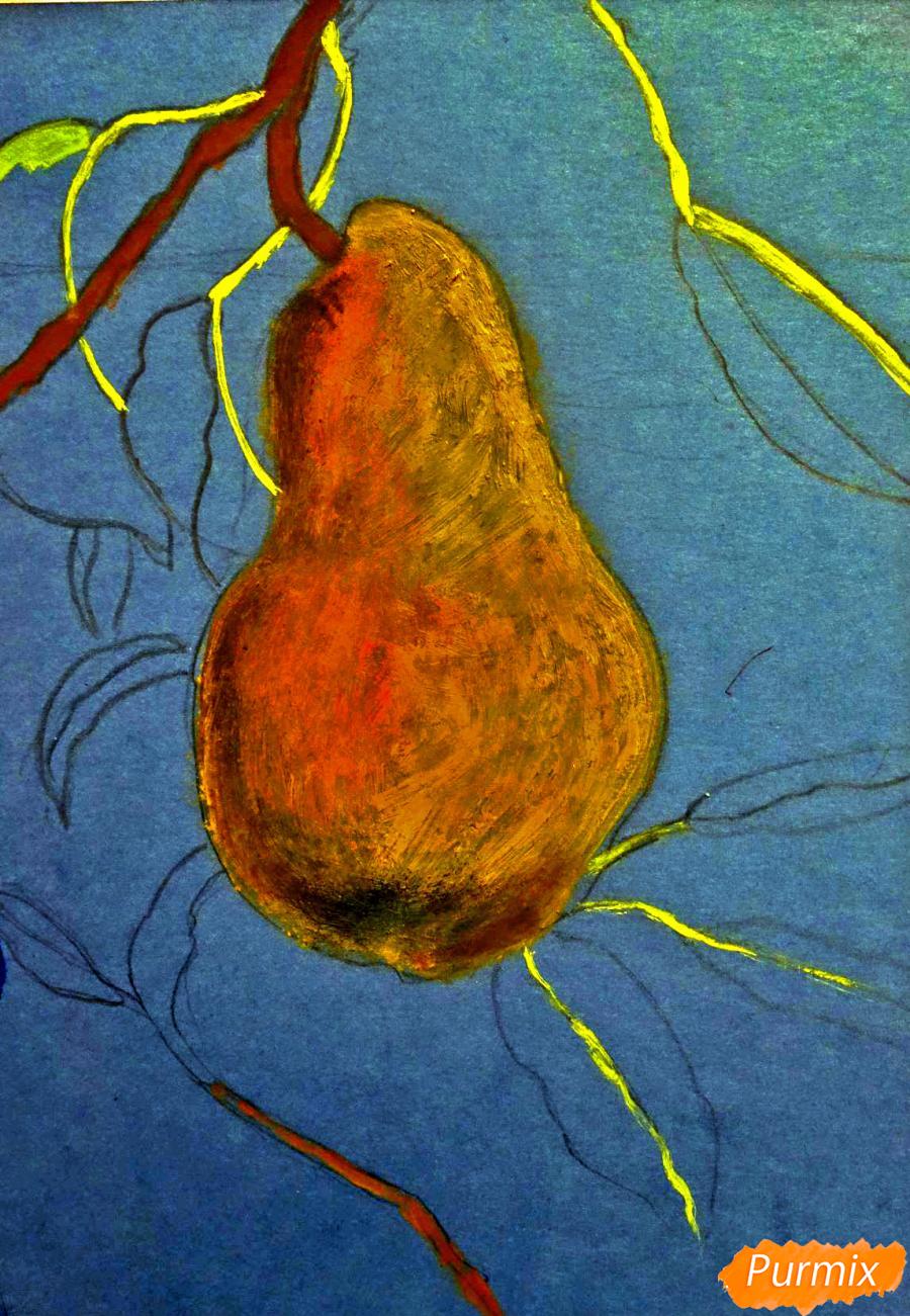 Рисуем гуашью грушу освещенную солнцем - шаг 4