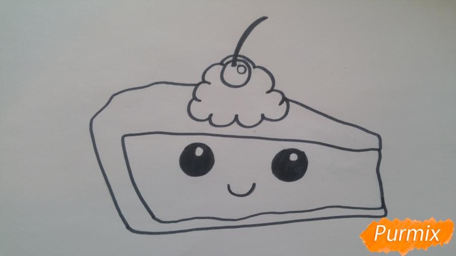 Рисуем кусочек тортика - шаг 5