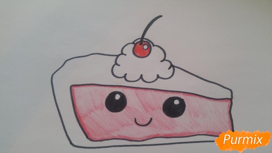 Рисуем кусочек тортика - шаг 7