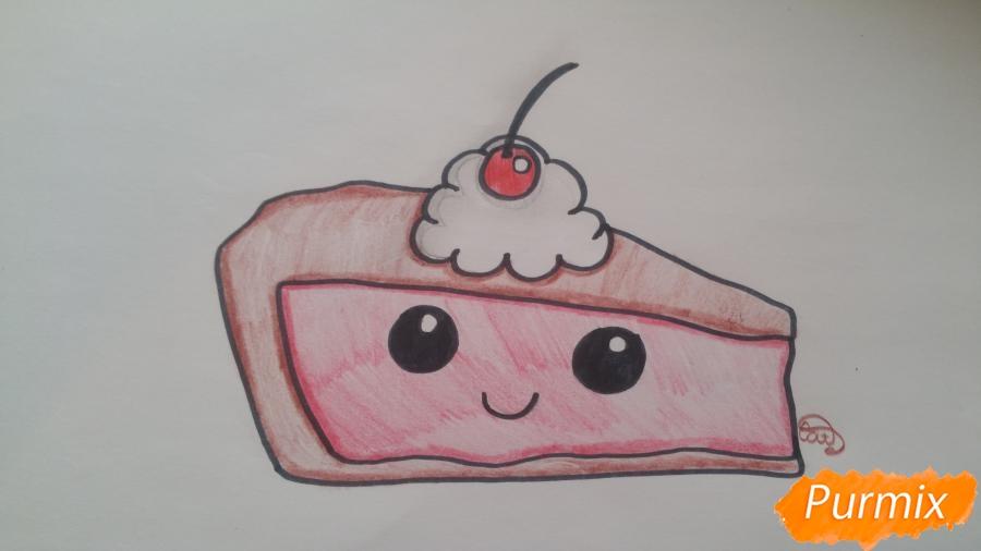 Рисуем кусочек тортика - шаг 8