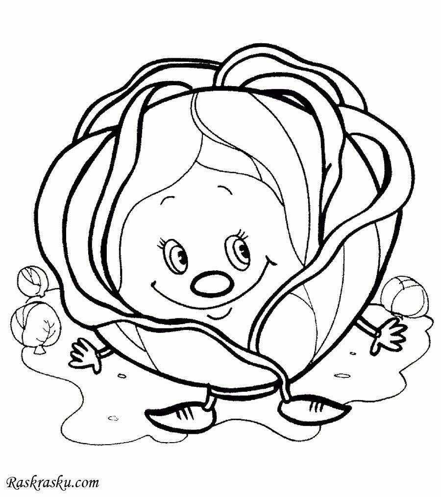 Рисунки капусты для срисовки - шаг 4