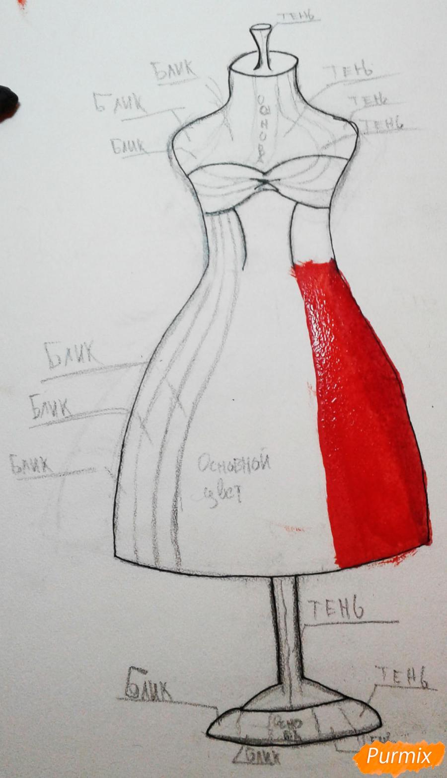 Рисуем и раскрасить платье на манекене акварелью - шаг 3