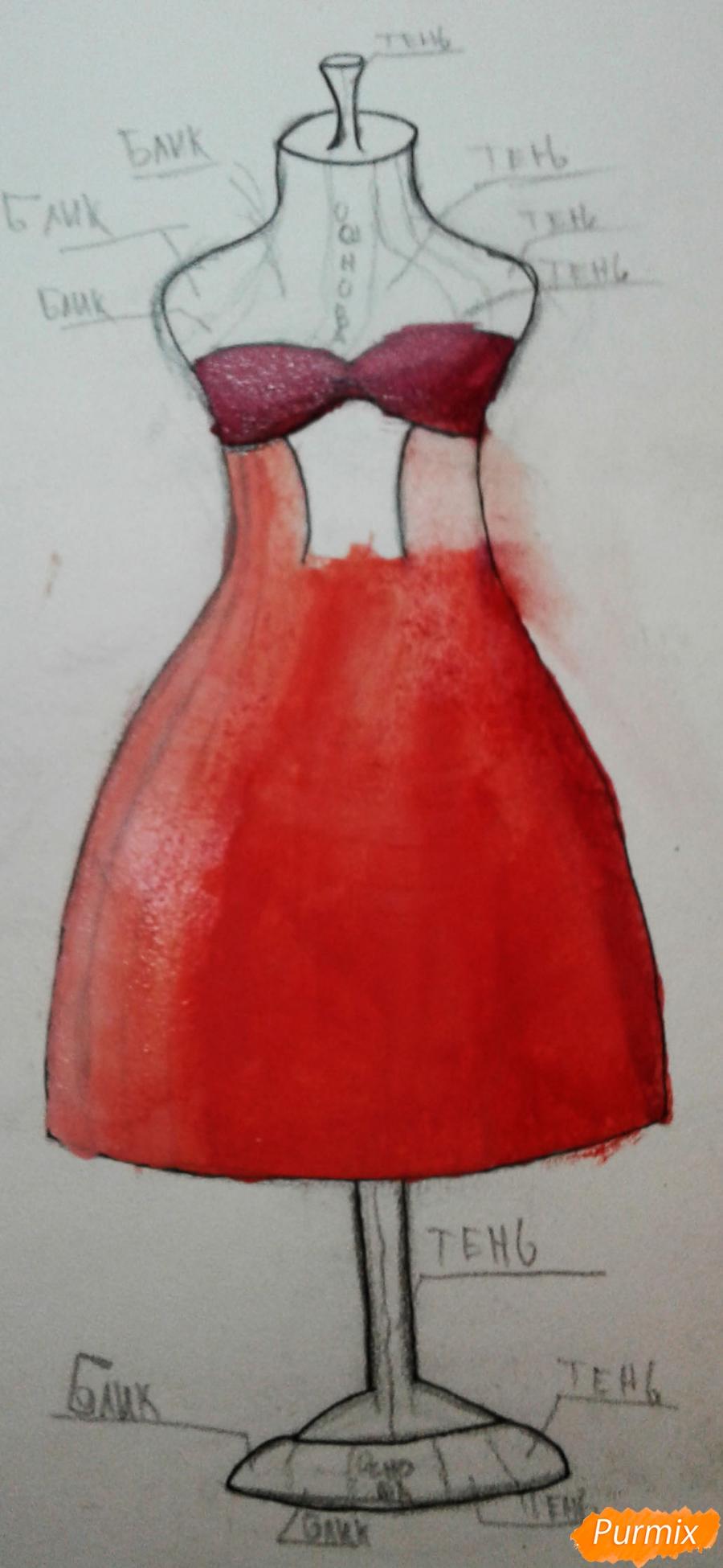 Рисуем и раскрасить платье на манекене акварелью - шаг 5
