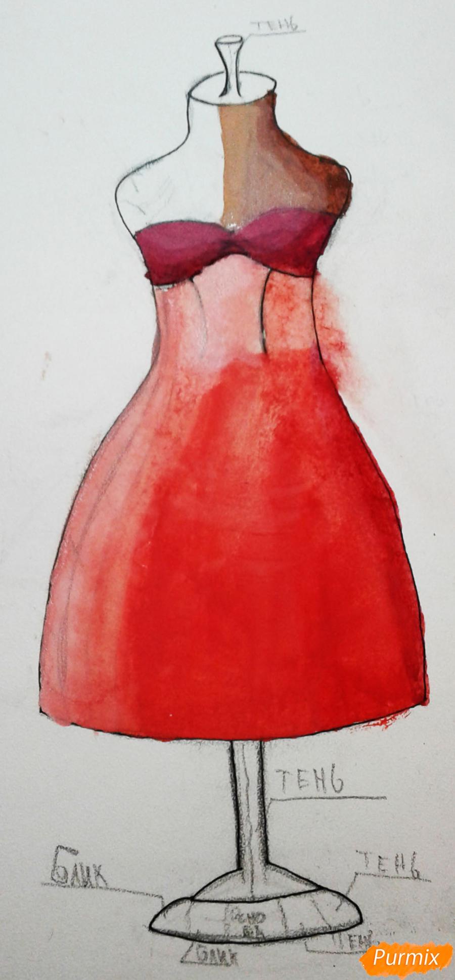 Рисуем и раскрасить платье на манекене акварелью - шаг 7