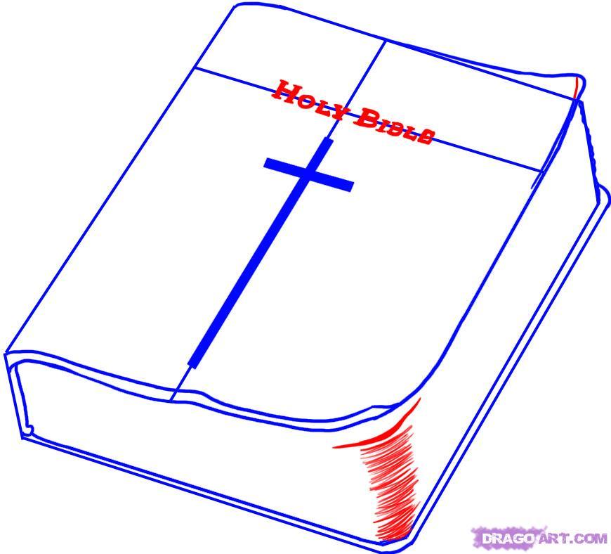 Рисуем  Библию