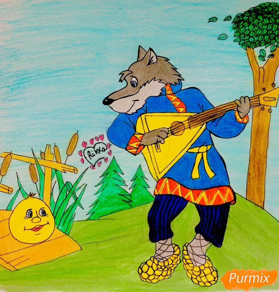 Рисуем волка и колобка цветными карандашами - шаг 13