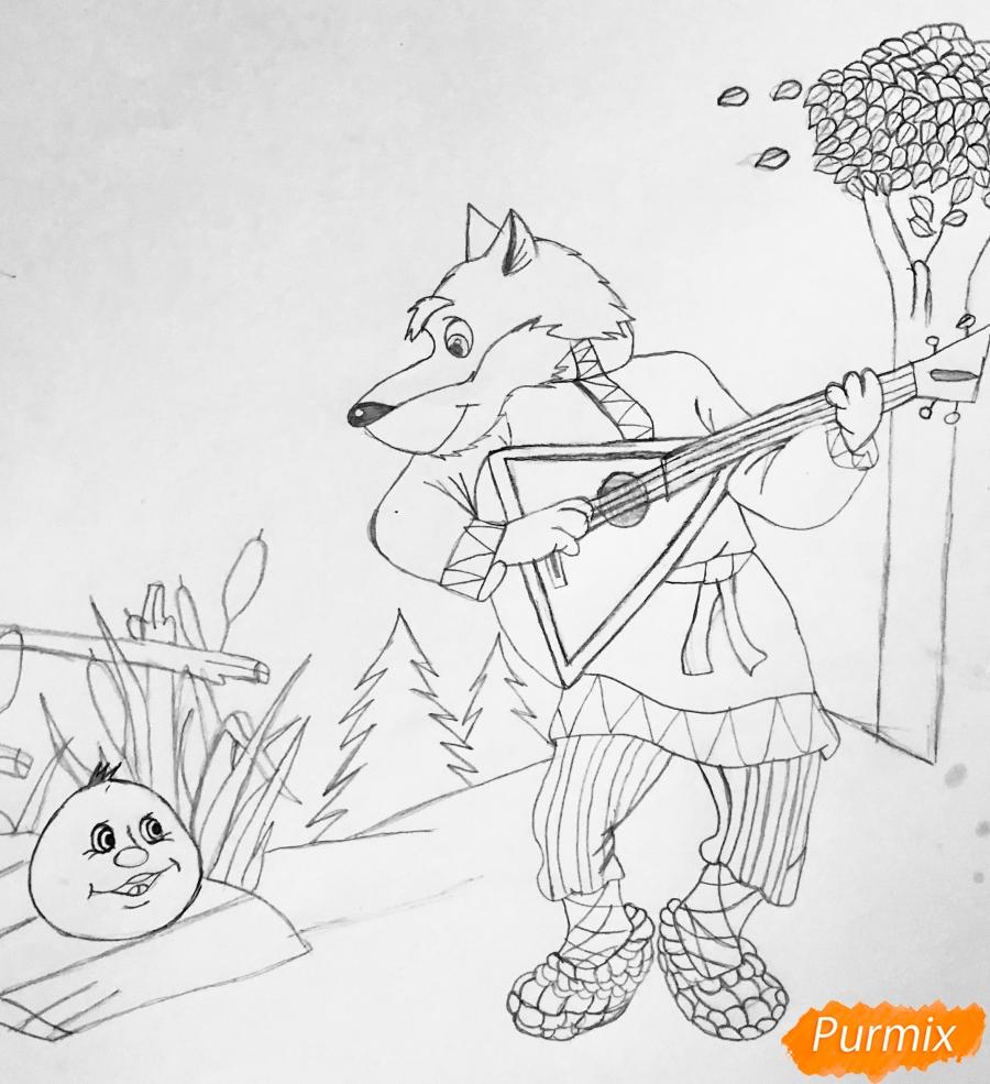 Рисуем волка и колобка цветными карандашами - шаг 5