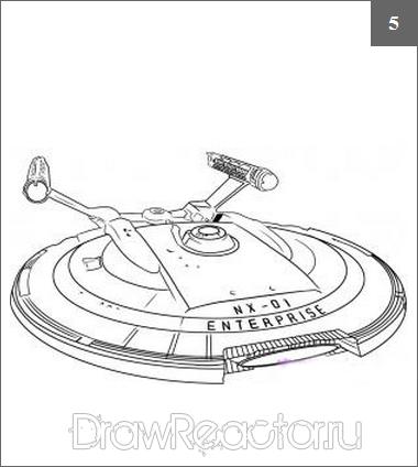 Рисуем Космический корабль - шаг 5