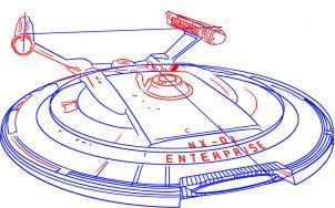Рисуем Космический корабль - шаг 4