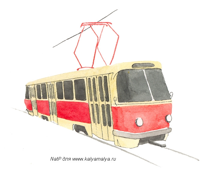 Учимся рисовать. Трамвай