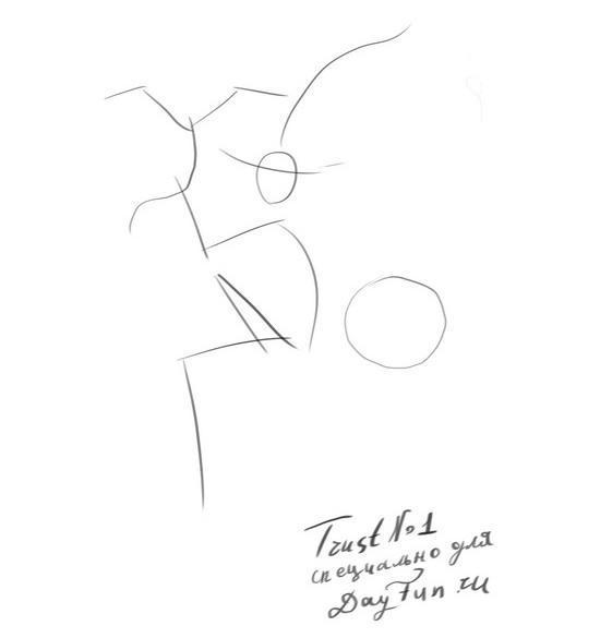 Рисуем ведьму с летучей мышей и тыквой - шаг 1