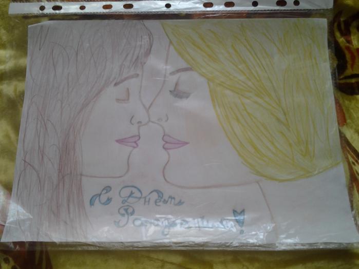 Рисунок для мамы просто так от дочки 13 лет